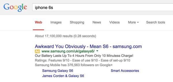 Reclama search Samsung